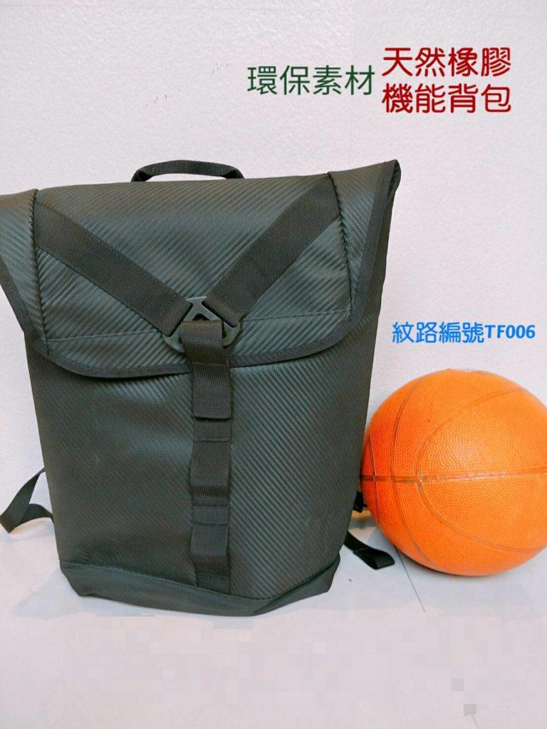 機能背包-產品應用案例